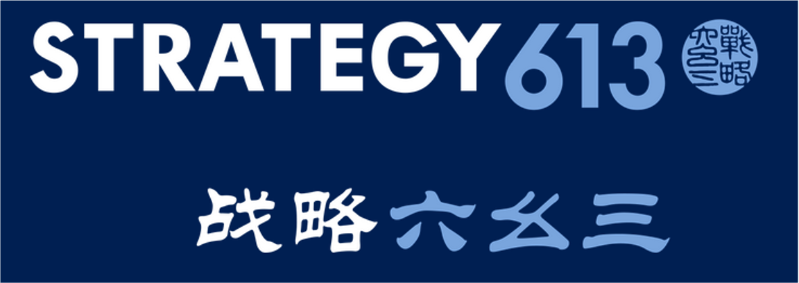 Strategy 613